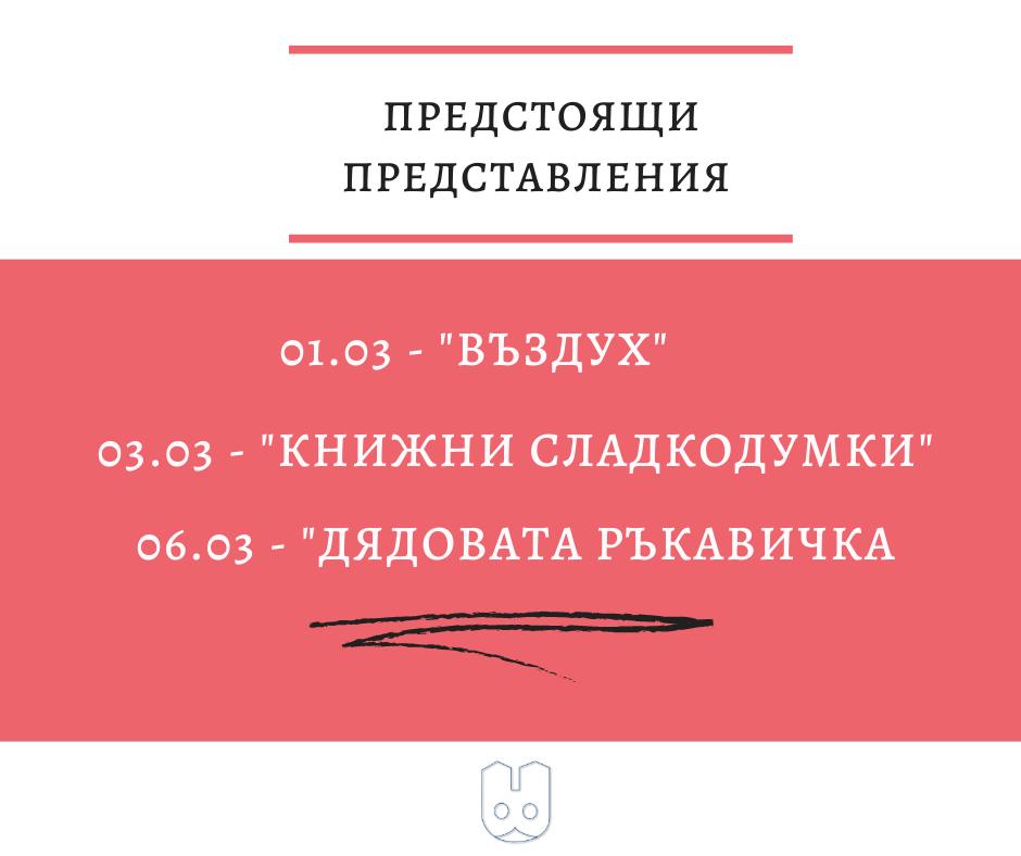 ДКТ ВИДИН (3)
